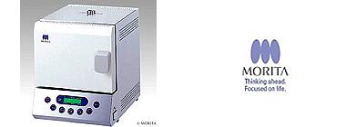 モリタリングファーネスTMF501